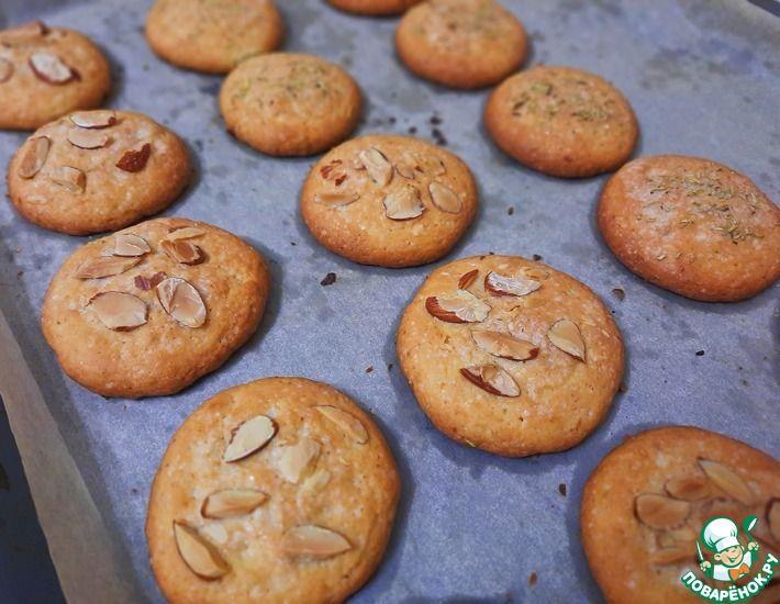 Рецепт: Печенье с апельсином и розмарином