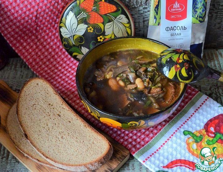 Рецепт: Суп фасолевый с сушёными грибами