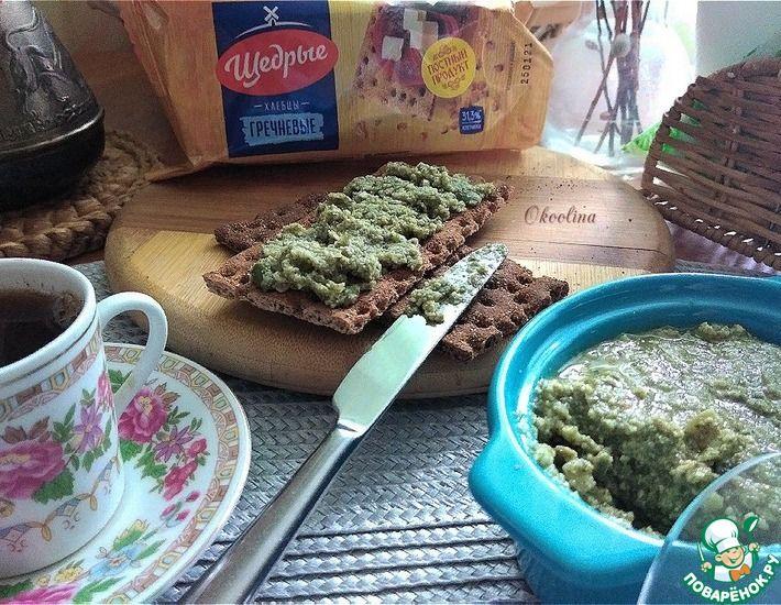 Рецепт: Урбеч из тыквенных семечек