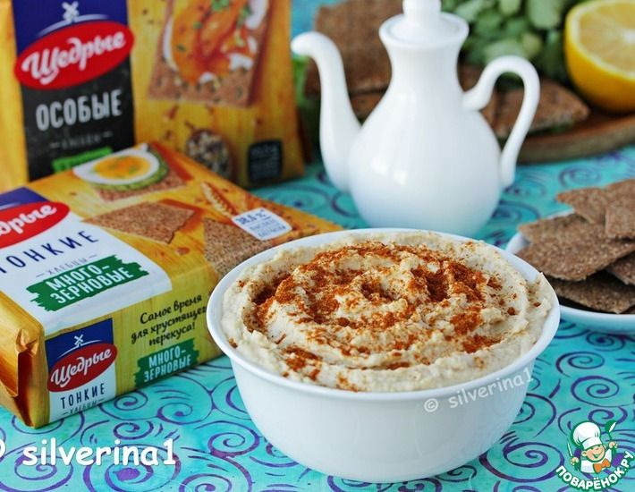 Рецепт: Хумус из нута и фасоли