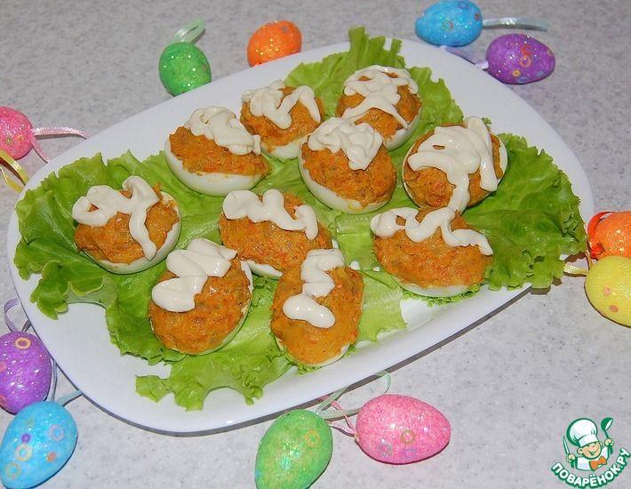 Рецепт: Яйца фаршированные овощами Идеальный Бабушкин рецепт