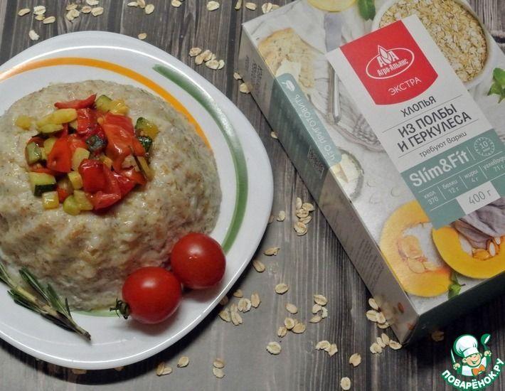 Рецепт: Овсяно-полбяная каша с запеченными овощами