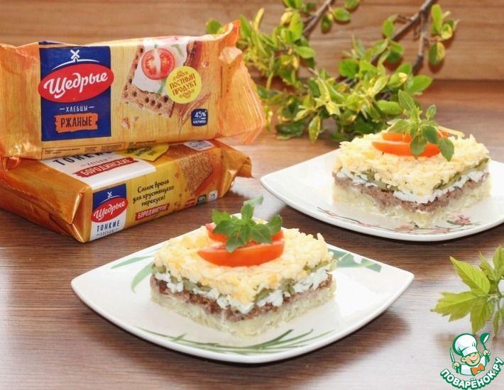 Рецепт: Тунец с картофелем и маринованными огурцами