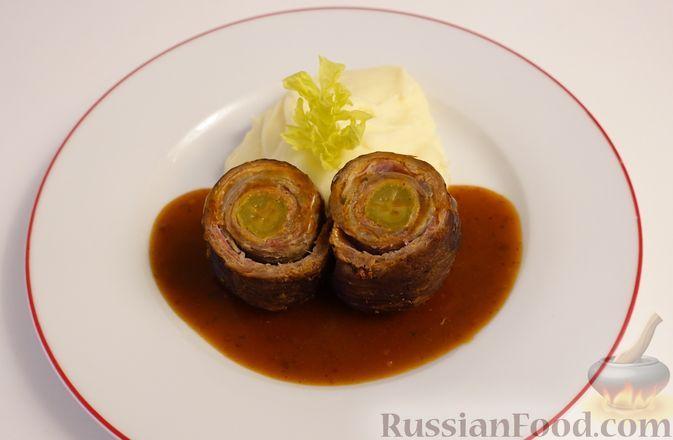 Фото к рецепту: Немецкие говяжьи рулетики