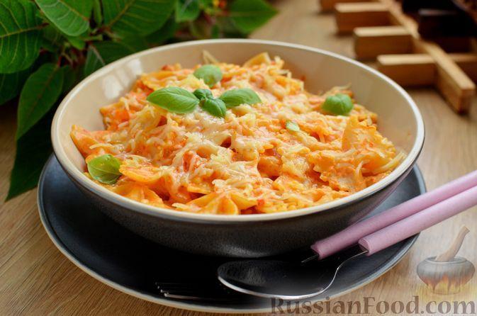 Фото к рецепту: Паста с соусом из сладкого перца и сливок