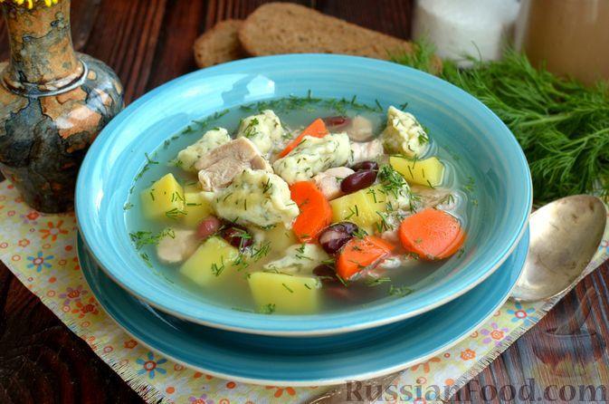 Фото к рецепту: Куриный суп с фасолью и клецками