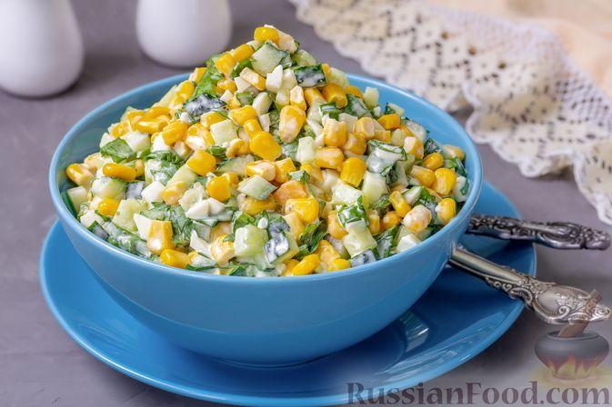 Фото к рецепту: Салат из кукурузы, огурцов, щавеля и яиц