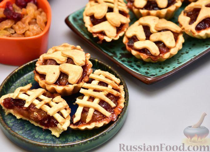 Фото к рецепту: Песочные тарталетки с яблоком, вяленой клюквой, изюмом и пряностями