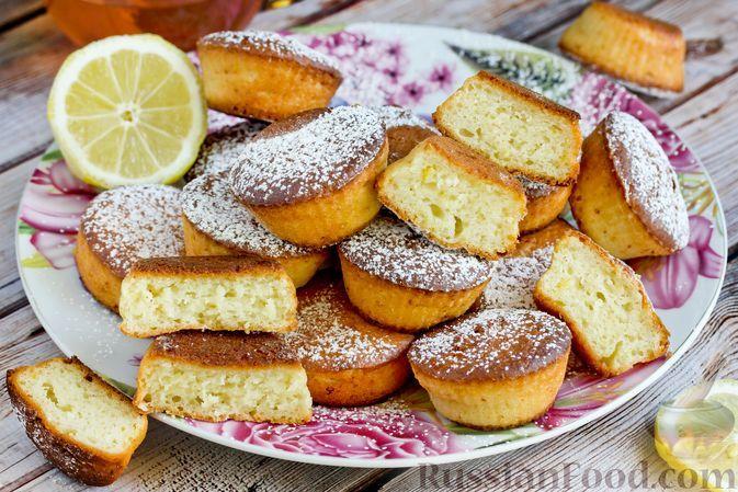 Фото к рецепту: Лимонно-творожные кексы на кефире