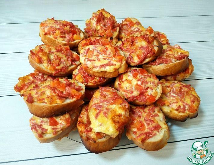 Рецепт: Бесподобные мини-пиццы на батоне в духовке. Горячие бутерброды с сочной начинкой