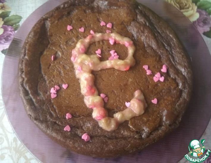 Рецепт: Пирог к 9-му мая