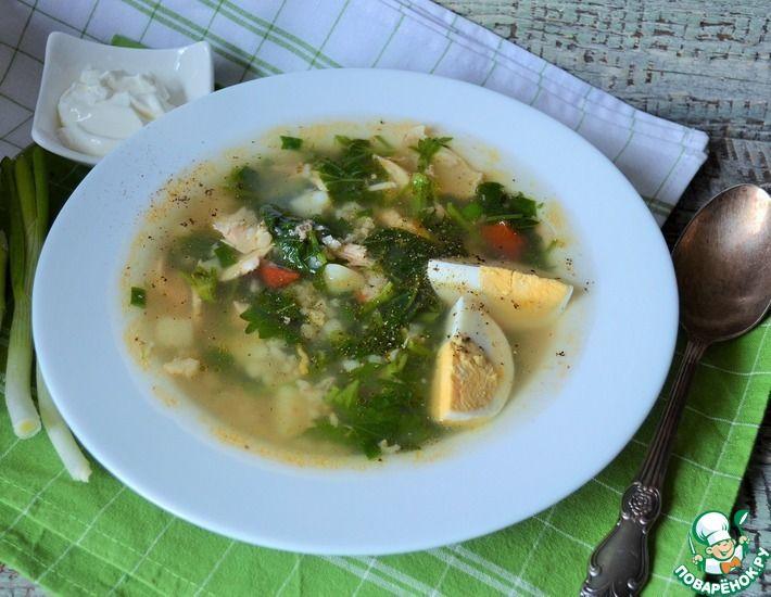 Рецепт: Рисовый суп с курицей и крапивой