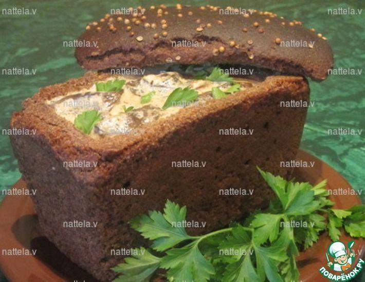 """Рецепт: Суп грибной в бородинском хлебе """"Матулин кошик"""""""