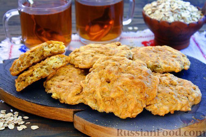 Фото к рецепту: Несладкое овсяное печенье с сыром