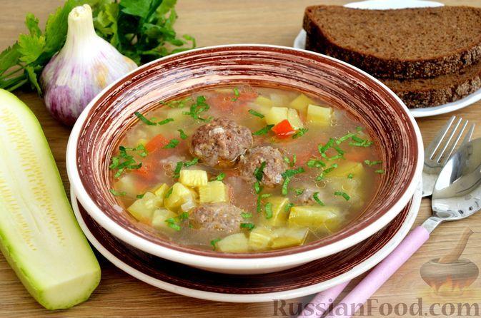Фото к рецепту: Суп с фрикадельками, кабачками и помидорами