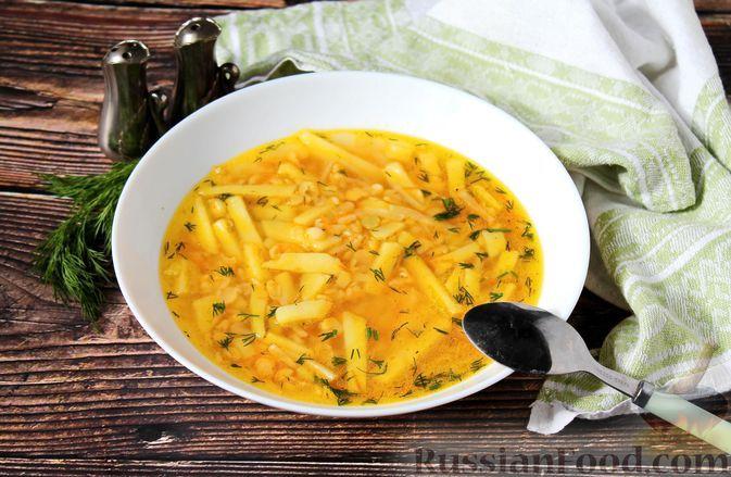 Фото к рецепту: Постный гороховый суп с корнем сельдерея