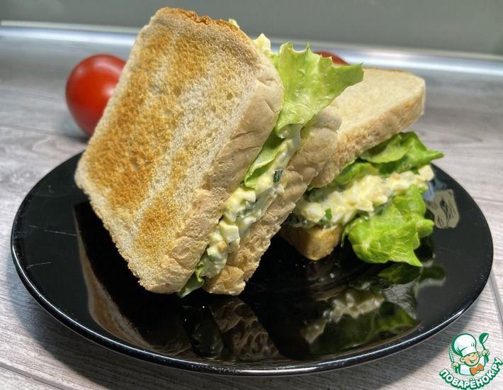 Рецепт: Закрытый бутерброд Модный перекус