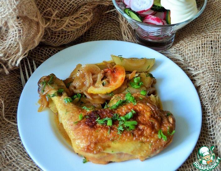 Рецепт: Курица с картофелем Чайная церемония