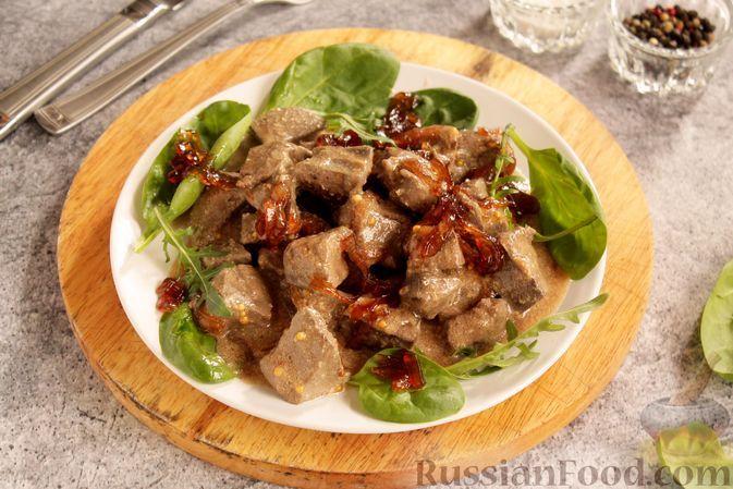 Фото к рецепту: Говяжья печень, тушенная в сметанно-сливочном соусе с горчицей и портвейном