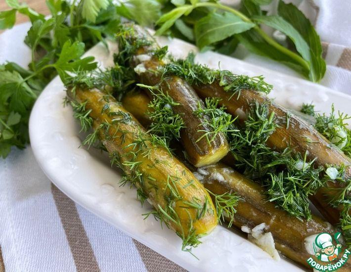 Рецепт: Закуска из молодых кабачков