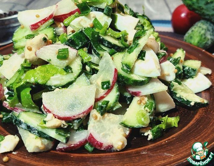 Рецепт: Салат весенний ♥ Украинская Кухня