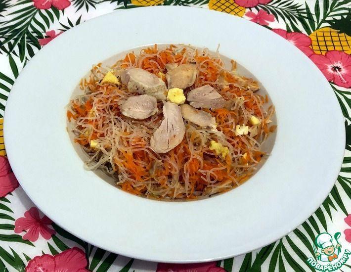 Рецепт: Фунчоза с морковью и отварной курочкой