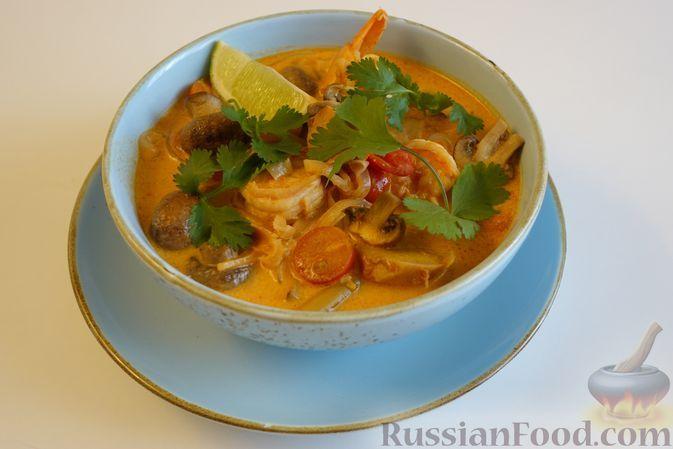 """Фото к рецепту: Тайский суп """"Том Ям"""" с креветками"""