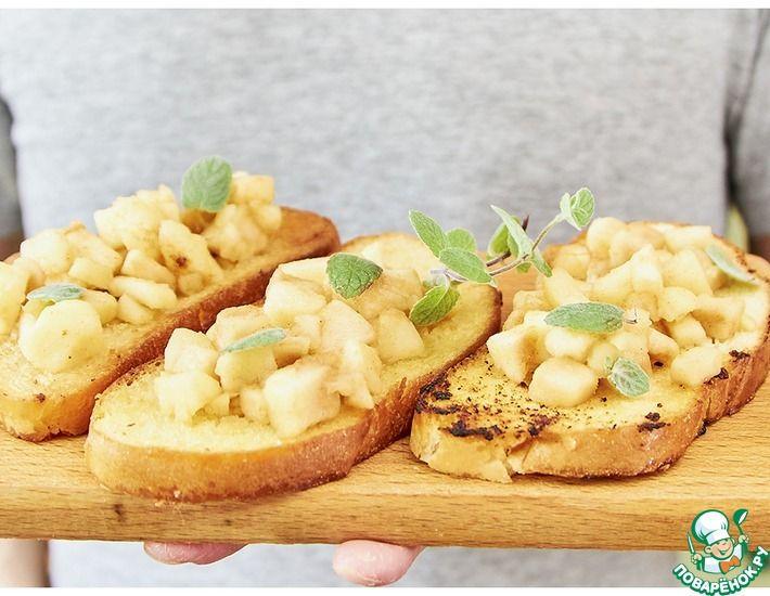 Рецепт: Десерт Гренки с яблоками к чаю