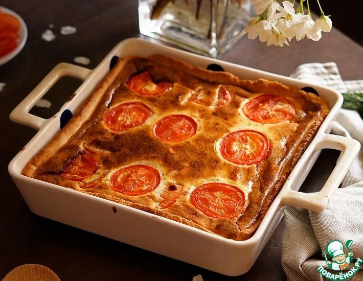 Рецепт: Сырно-помидорный пирог