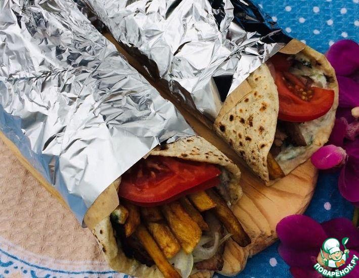 Рецепт: Уличная еда-греческая лепешка гирос