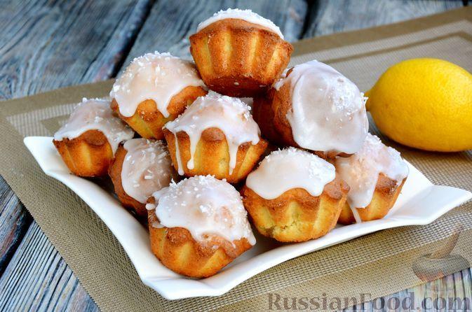 Фото к рецепту: Кокосово-лимонные кексы с сахарной глазурью