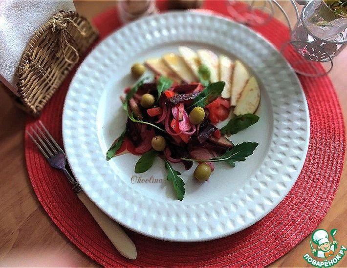 Рецепт: Салат из печёных овощей