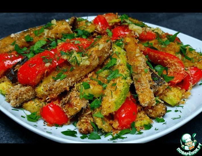 Рецепт: Запеченные овощи в духовке