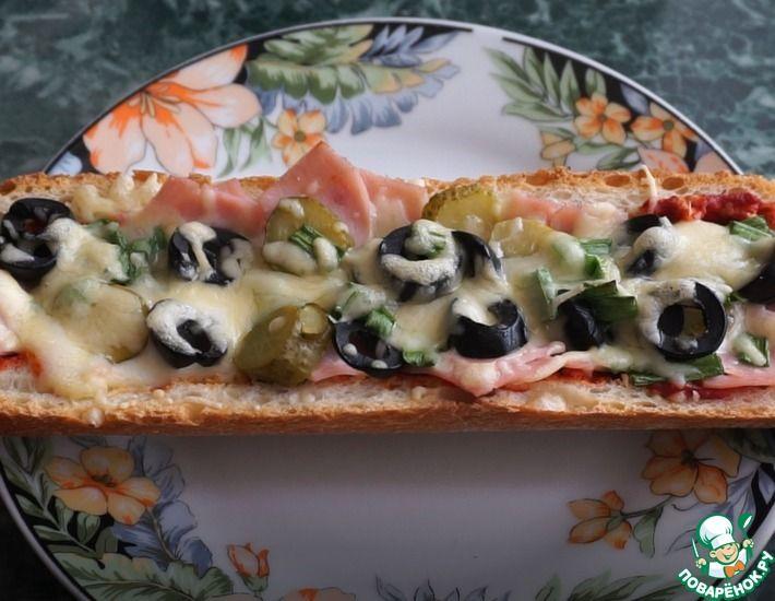 Рецепт: Мини-пицца в багете