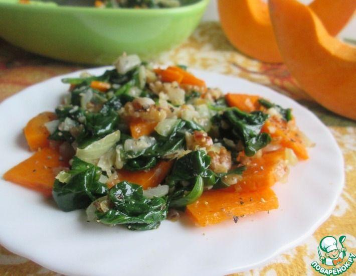 Рецепт: Теплый салат из тыквы со шпинатом