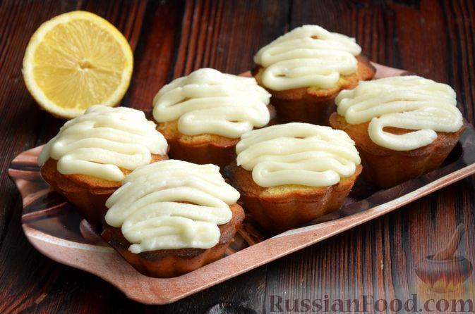 Фото к рецепту: Маффины с масляным лимонным кремом