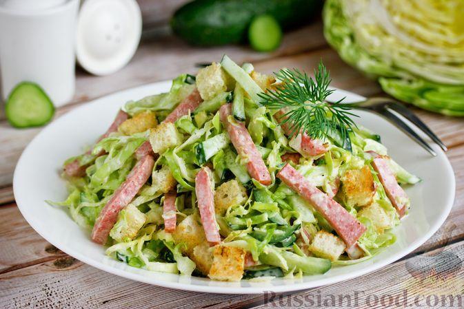 Фото к рецепту: Салат из молодой капусты, колбасы, огурцов и сухариков