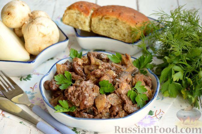 Фото к рецепту: Тушёная куриная печень с грибами, сметаной и сыром