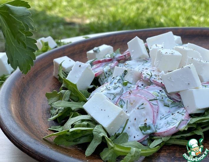 Рецепт: Салат из редиса, рукколы и брынзы. освежает в жаркий день