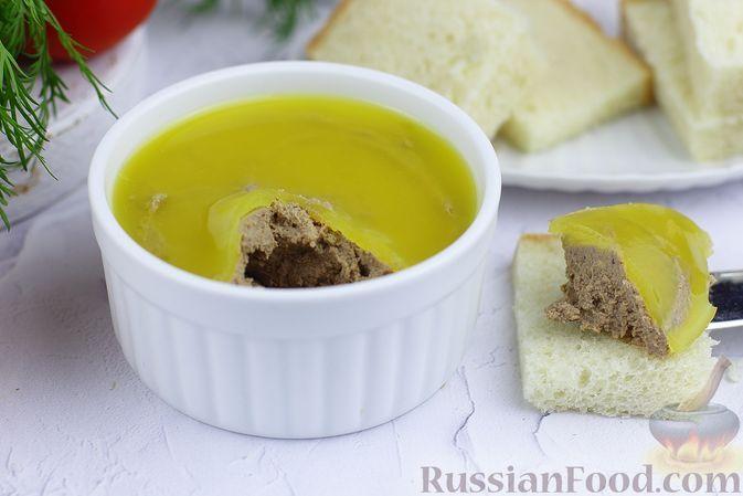 Фото к рецепту: Паштет с куриной печенью и апельсиновым желе