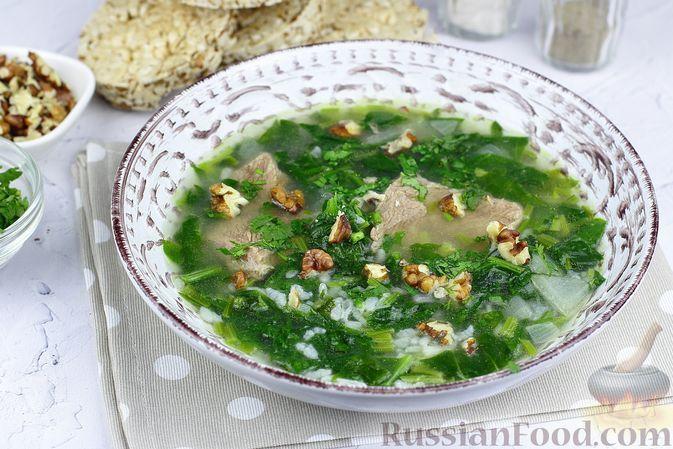 Фото к рецепту: Суп с говядиной, рисом и шпинатом