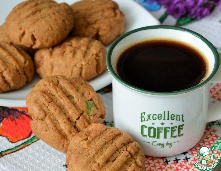 Рецепт: Песочное печенье с цикорием и цукатами