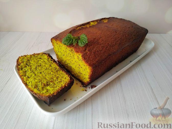 Фото к рецепту: Лимонный кекс с маком и куркумой