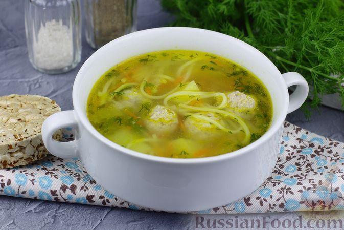 Фото к рецепту: Суп с мясными фрикадельками и вермишелью