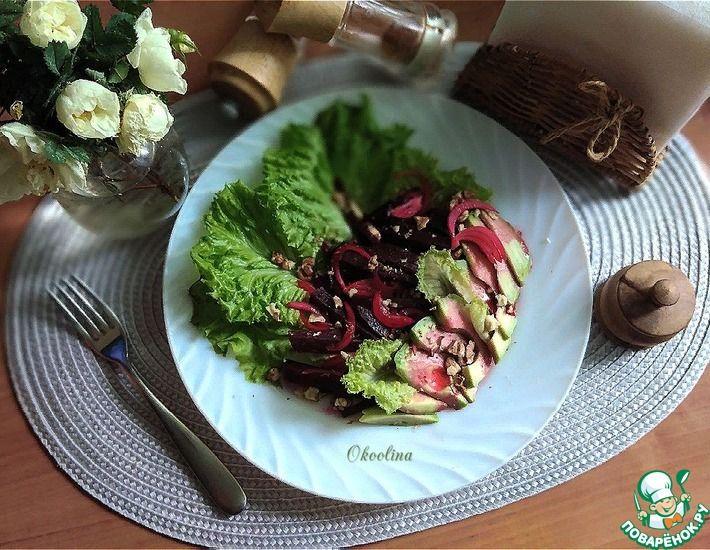 Рецепт: Салат из свёклы и авокадо