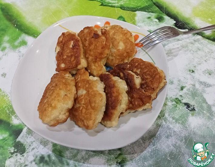 Рецепт: Куриные оладушки 100 вариантов