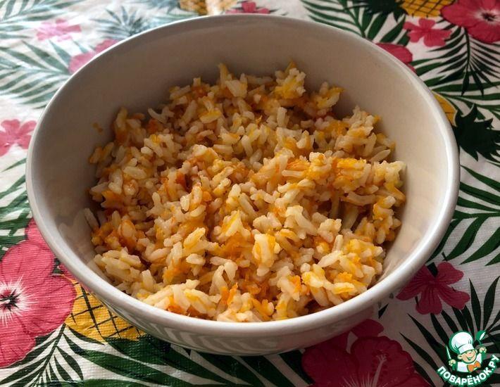 Рецепт: Тыквенно-морковная рисовый гарнир/каша