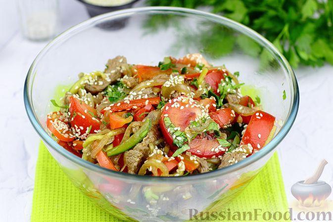 Фото к рецепту: Салат с говядиной, болгарским перцем, помидорами и огурцами