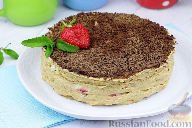 Фото к рецепту: Торт из лаваша с клубникой и кремом из сметаны и сгущёнки (без выпечки)