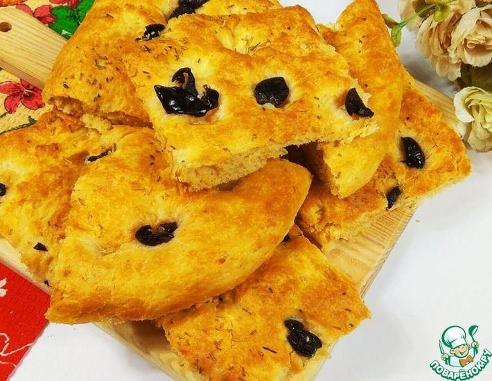 Рецепт: Прародительница пиццы Фокачча-традиционная итальянская лепешка